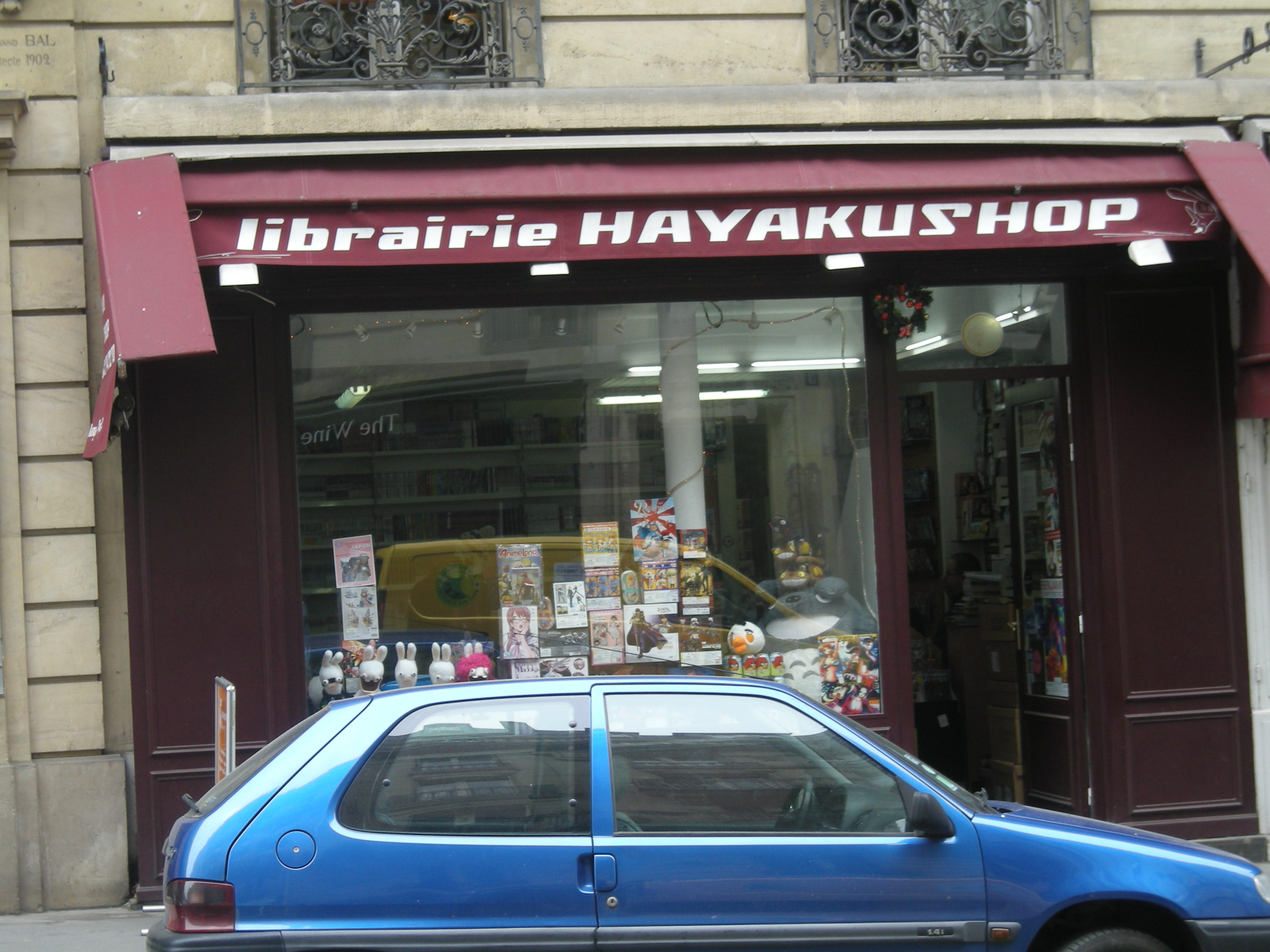 hayaku shop
