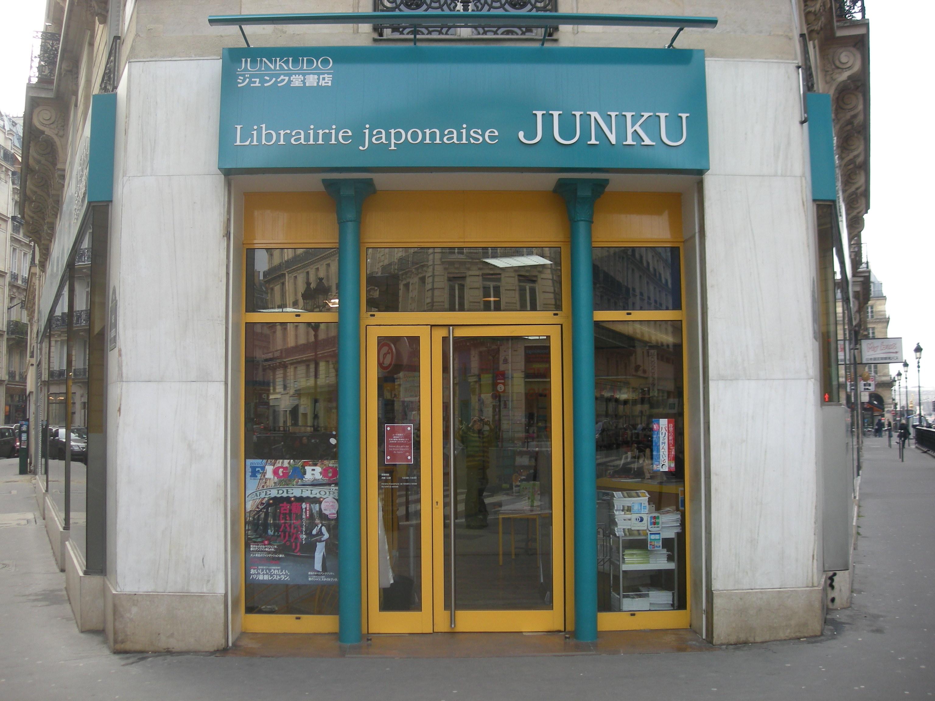 Junku
